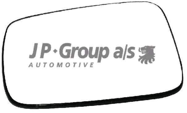 Backspeglar 1189303070 JP GROUP — bara nya delar