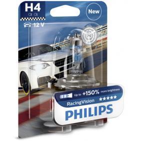 12342RVB1 Glühlampe, Fernscheinwerfer PHILIPS - Markenprodukte billig