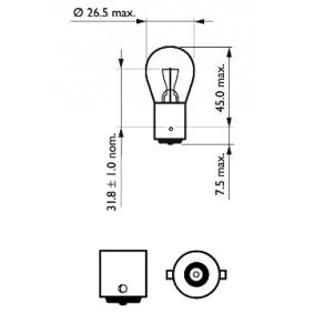 12498CP Glödlampa, blinker PHILIPS - Upplev rabatterade priser