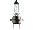 Glühlampe, Fernscheinwerfer 12972PRC2 — aktuelle Top OE 63217160781 Ersatzteile-Angebote