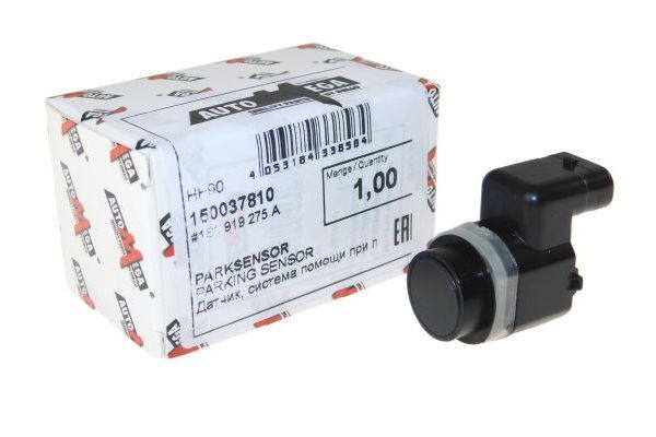 150037810 AUTOMEGA Sensor, Einparkhilfe 150037810 günstig kaufen