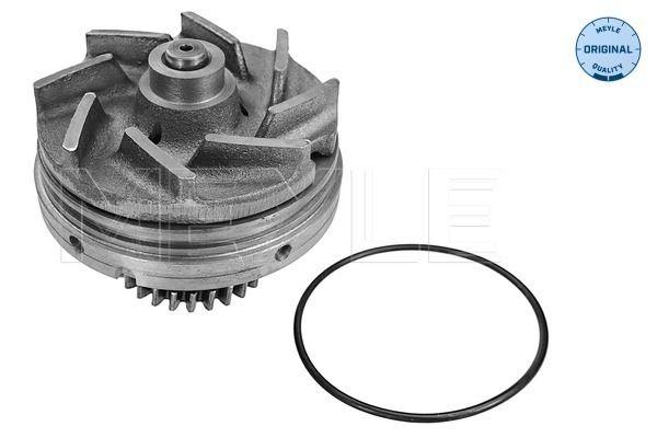 Achetez des Disque de frein MEYLE 16-35 523 0006 à prix modérés
