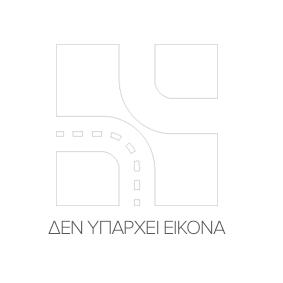 Αγοράστε W 811/80 MANN-FILTER με βαλβίδα φραγής επιστροφής Εσωτερική διάμετρος 2: 57mm, Ø: 80mm, Εξωτερική διάμετρος 2: 65mm, Ύψος: 75mm Φίλτρο λαδιού W 811/80 Σε χαμηλή τιμή