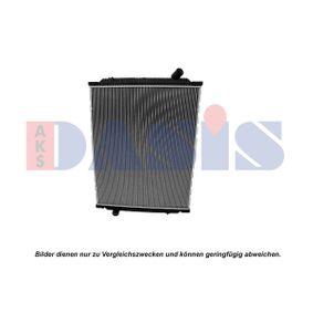 Kühler, Motorkühlung AKS DASIS 390022S mit 15% Rabatt kaufen