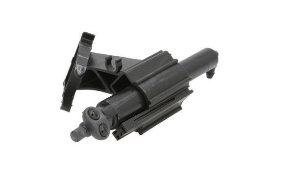 BLIC: Original Scheinwerferwaschanlage 5902-06-0118P ()