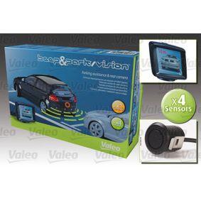 Камера за задно виждане, паркинг асистент 632060 на ниска цена — купете сега!