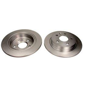 Disco de travão QD7021 QUARO Pagamento seguro — apenas peças novas