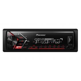 Стерео MVH-S300BT на ниска цена — купете сега!