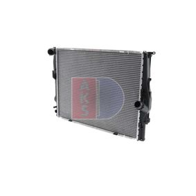Radiatore, Raffreddamento motore 050045N con un ottimo rapporto AKS DASIS qualità/prezzo
