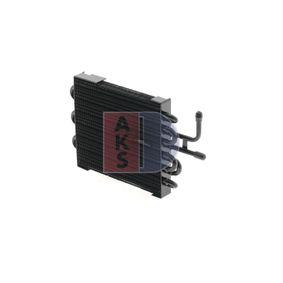 compre AKS DASIS Radiador de combustível 120013N a qualquer hora