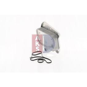 AKS DASIS Radiatore olio, Olio motore 126030N acquista online 24/7