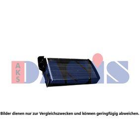 Radiateur, refroidissement du moteur 169080N à un rapport qualité-prix AKS DASIS exceptionnel