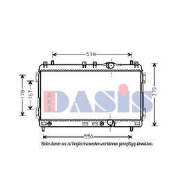 Radiatore, Raffreddamento motore AKS DASIS 520021N comprare e sostituisci