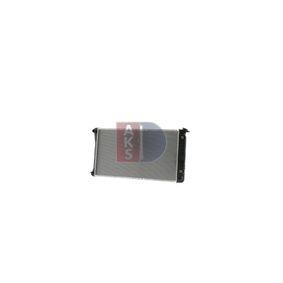Radiatore, Raffreddamento motore AKS DASIS 520035N comprare e sostituisci