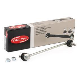 щанга/подпора, стабилизатор TC2165 с добро DELPHI съотношение цена-качество