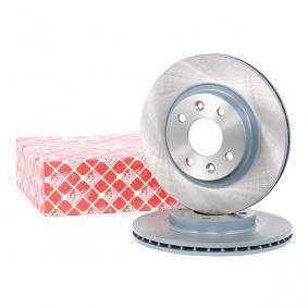 Achetez et remplacez Disque de frein 09073