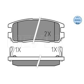 Brake Pad Set, disc brake 025 218 7514/W for ISUZU cheap prices - Shop Now!