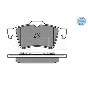 комплект спирачно феродо, дискови спирачки 025 234 8216 с добро MEYLE съотношение цена-качество