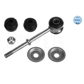 Link Stabiliser 514 080 0002/S for VOLVO 260 at a discount — buy now!