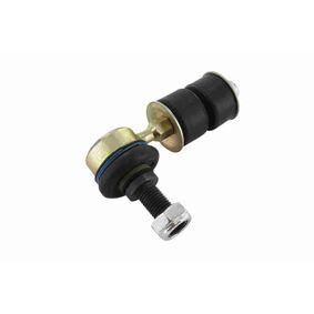 щанга/подпора, стабилизатор VAICO V40-1310 купете и заменете