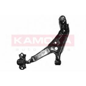 Braccio oscillante, Sospensione ruota SAKURA S4214009 comprare e sostituisci