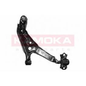 Braccio oscillante, Sospensione ruota SAKURA S4214008 comprare e sostituisci