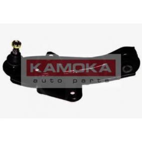 acheter SAKURA Bras de liaison, suspension de roue S4214705 à tout moment