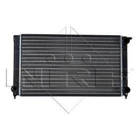 Pērc NRF Radiators, Motora dzesēšanas sistēma 509501 jebkurā laikā
