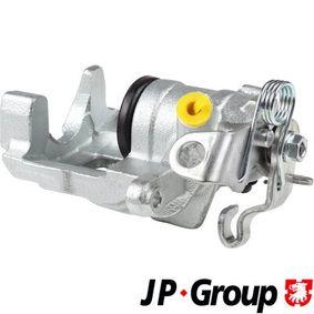 JP GROUP колектор (дъга), изпускателна система 1120100100 купете онлайн денонощно
