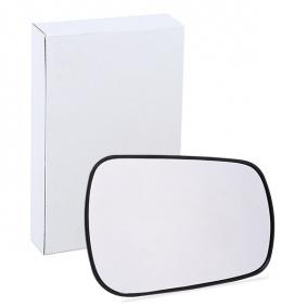 kupite ALKAR Zrcalno ogledalo, zunanje ogledalo 6402387 kadarkoli