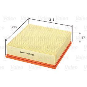 въздушен филтър VALEO 585116 купете и заменете