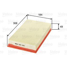 въздушен филтър VALEO 585360 купете и заменете