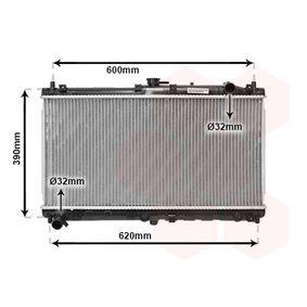 Achetez et remplacez Radiateur, refroidissement du moteur 27002138