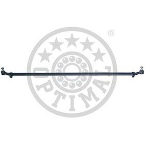 напречна кормилна щанга G4-560 с добро OPTIMAL съотношение цена-качество