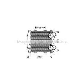 PRASCO интеркулер (охладител за въздуха на турбината) MC4003 купете онлайн денонощно
