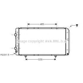 Radiatore, Raffreddamento motore PE2145 con un ottimo rapporto PRASCO qualità/prezzo