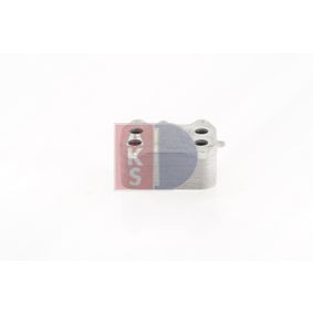 buy AKS DASIS Oil Cooler, engine oil 046025N at any time