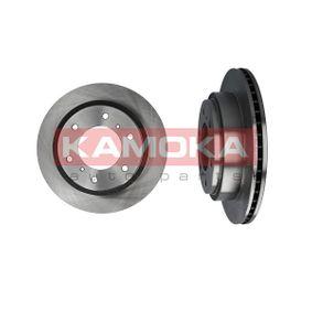 Disque de frein 1031011 KAMOKA Paiement sécurisé — seulement des pièces neuves