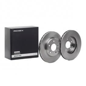 Brake Disc 82B0021 with an exceptional RIDEX price-performance ratio