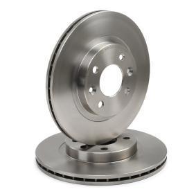 Disco freno 82B0016 con un ottimo rapporto RIDEX qualità/prezzo