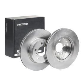 Disco freno 82B0205 con un ottimo rapporto RIDEX qualità/prezzo