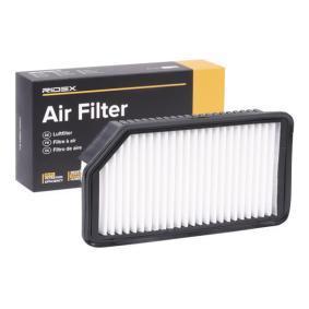 въздушен филтър RIDEX 8A0191 купете и заменете
