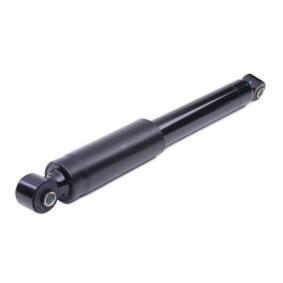 Kupite in zamenjajte Blazilnik RIDEX 854S0199