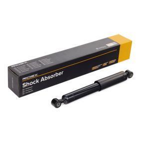 амортисьор RIDEX 854S0126 купете и заменете
