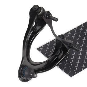 Wahacz, zawieszenie koła RIDEX 273C0270 kupić i wymienić