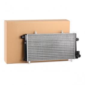 köp RIDEX Kylare, motorkylning 470R0351 när du vill