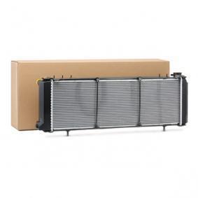 Achetez et remplacez Radiateur, refroidissement du moteur 470R0260