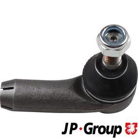 JP GROUP защитна тапа при замръзване 1210150400 купете онлайн денонощно