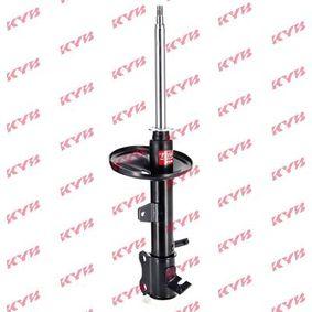 Ammortizzatore KYB 334264 comprare e sostituisci