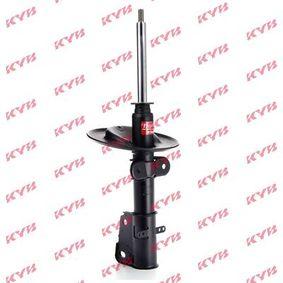Ammortizzatore KYB 334335 comprare e sostituisci
